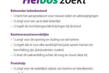 Heibos_zoekt